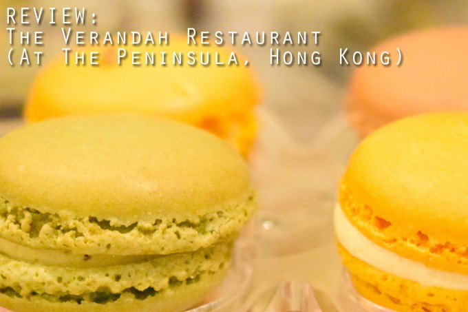 The Verandah Restaurant (Hong Kong)